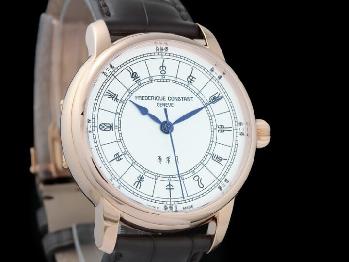 FREDERIQUE CONSTANT ZODIAC 24 H CHINESE LIMITED EDITION   REF. FC-724CC4H4
