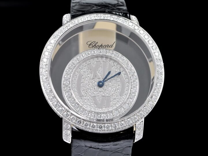 CHOPARD HAPPY DIAMONDS HAPPY TIME 18kt WEISSGOLD DIAMANT-BESATZ (2,86ct.) | 207229-1001