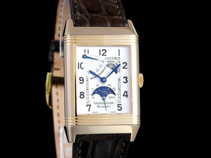 Jaeger LeCoultre Reverso Night&Day, Sun Moon, Rotgold, 270.2.63