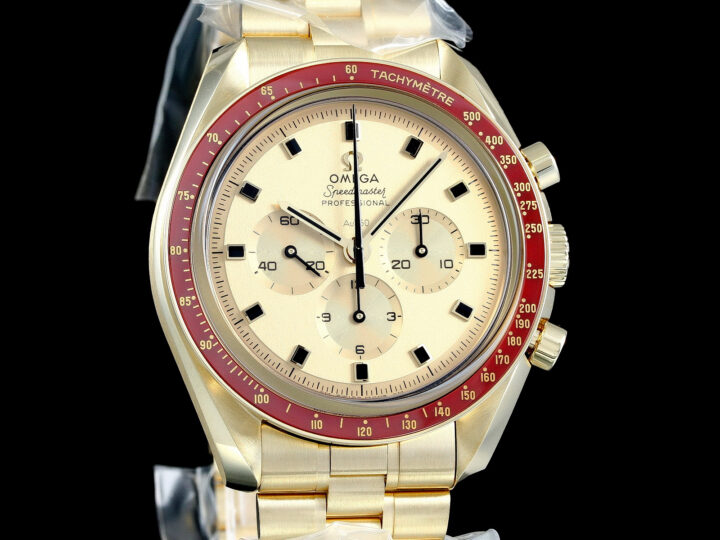 Omega Speedmaster 42mm Apollo 11, 50th Anniversary, Moonshine Gold, Limited Edition 1014, 31060425099001